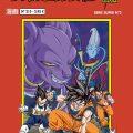 Dragonball Super 2