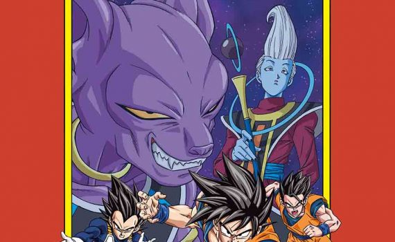 Dragonball Super 2