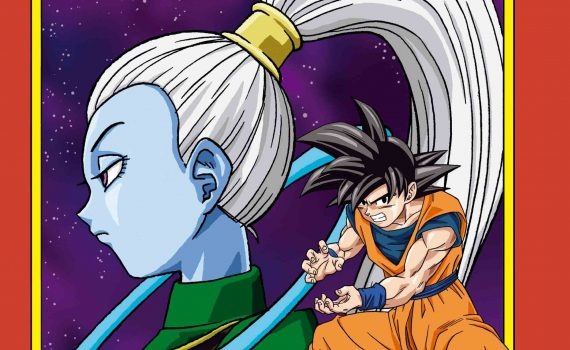 Dragonball Super 3