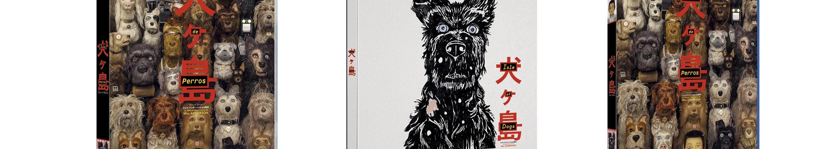 Isla perros dvd