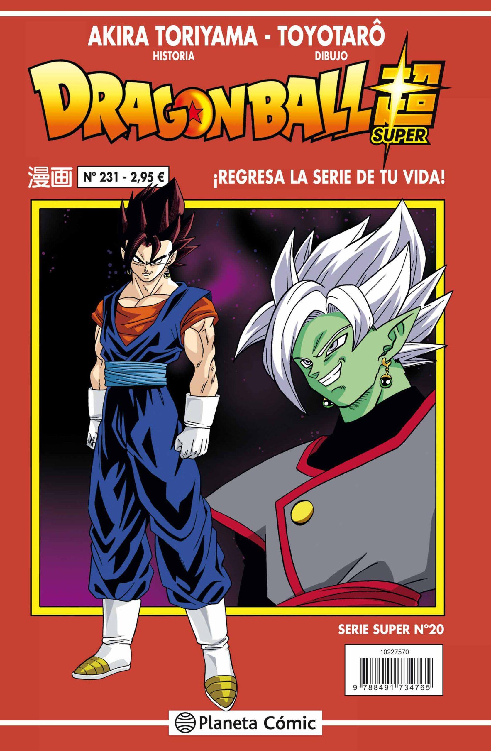 'Dragon Ball Super' nº 20 / nº 231 Serie Roja. Reseña del manga