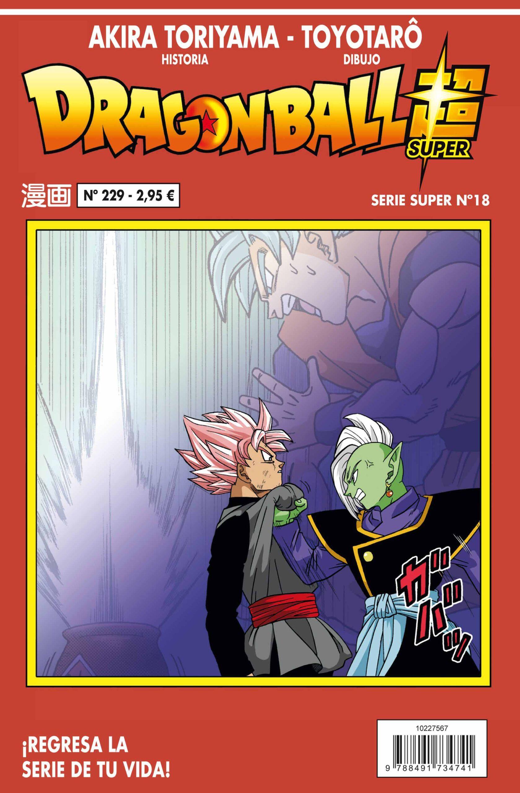 'Dragon Ball Super' 18 / 229 serie roja, reseña del manga