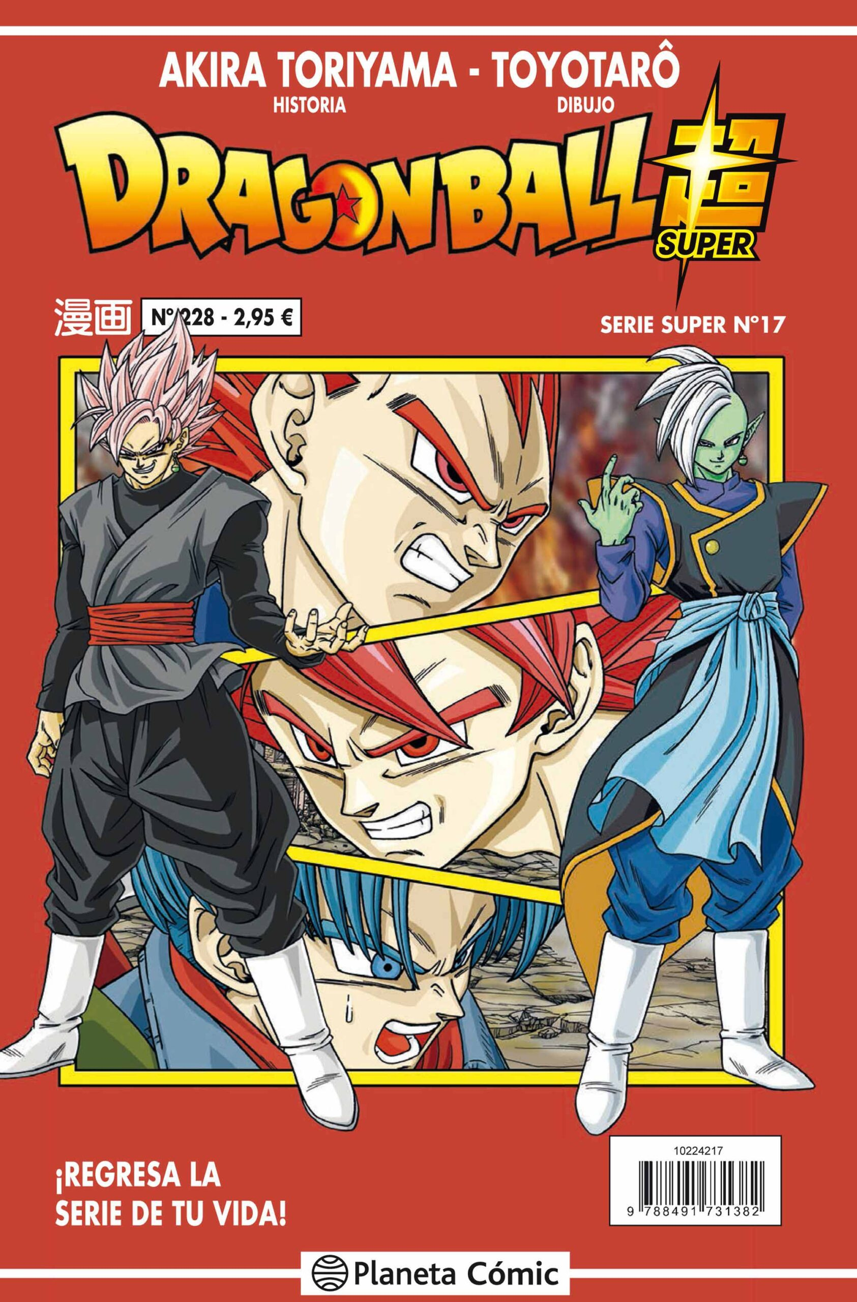 'Dragon Ball Super' 17 / 228 Serie Roja. Reseña del manga
