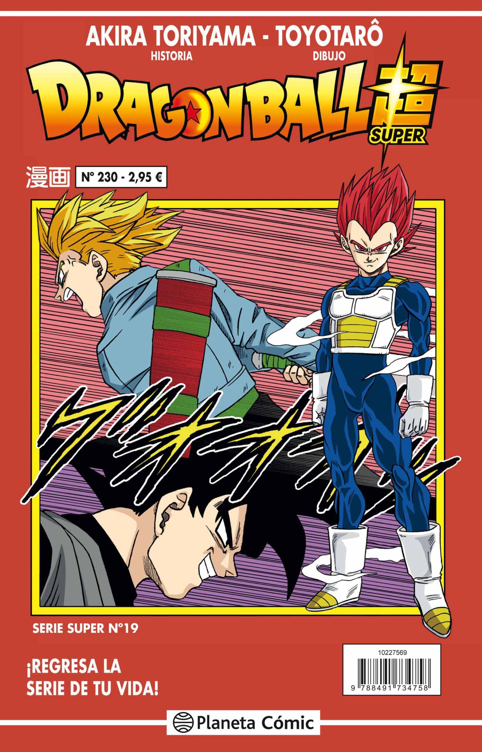 'Dragon Ball Super' nº 19 / nº 230 Serie Roja, reseña del manga