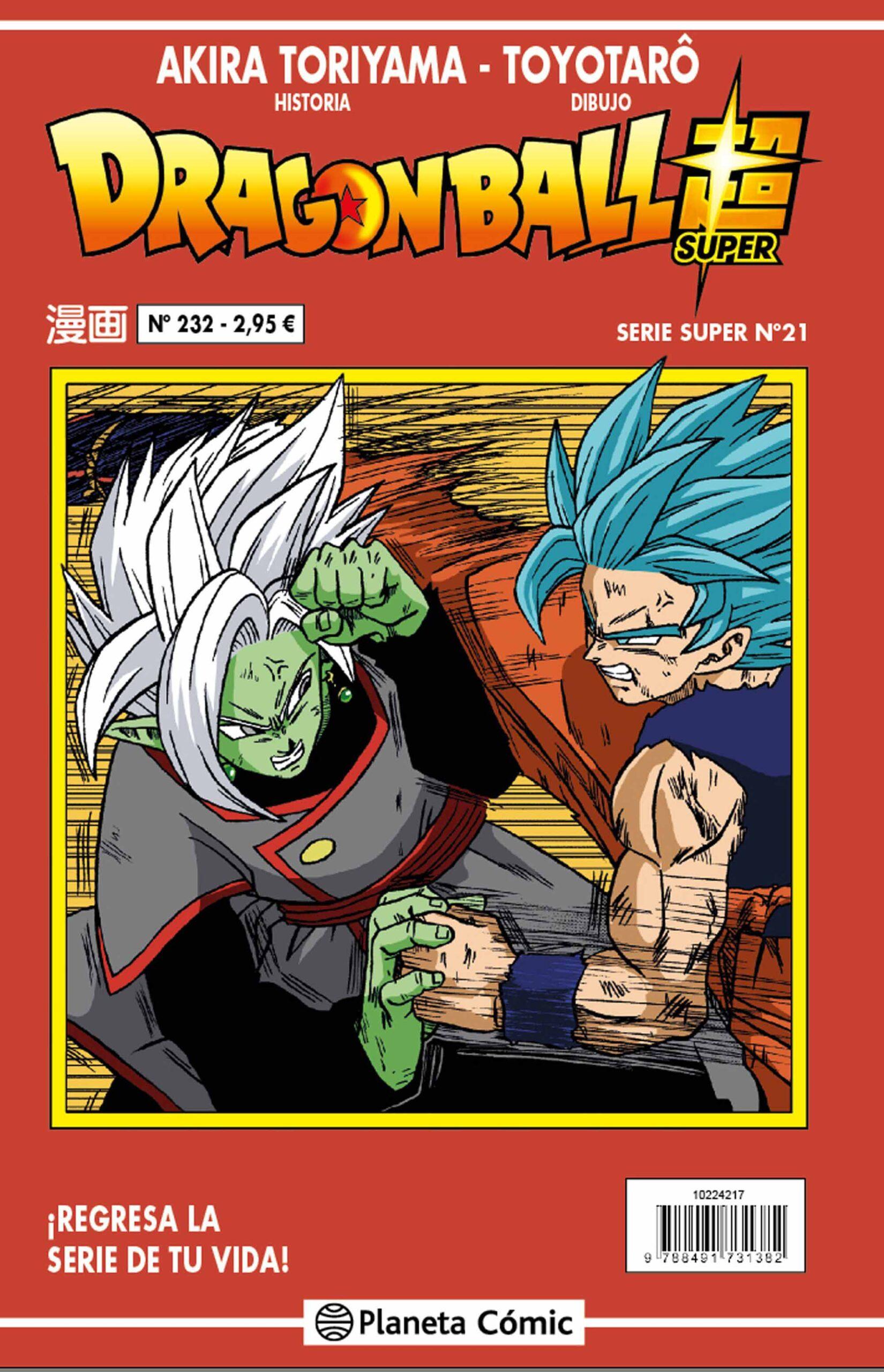 'Dragon Ball Super' nº 21 / nº 232 Serie Roja, reseña del manga