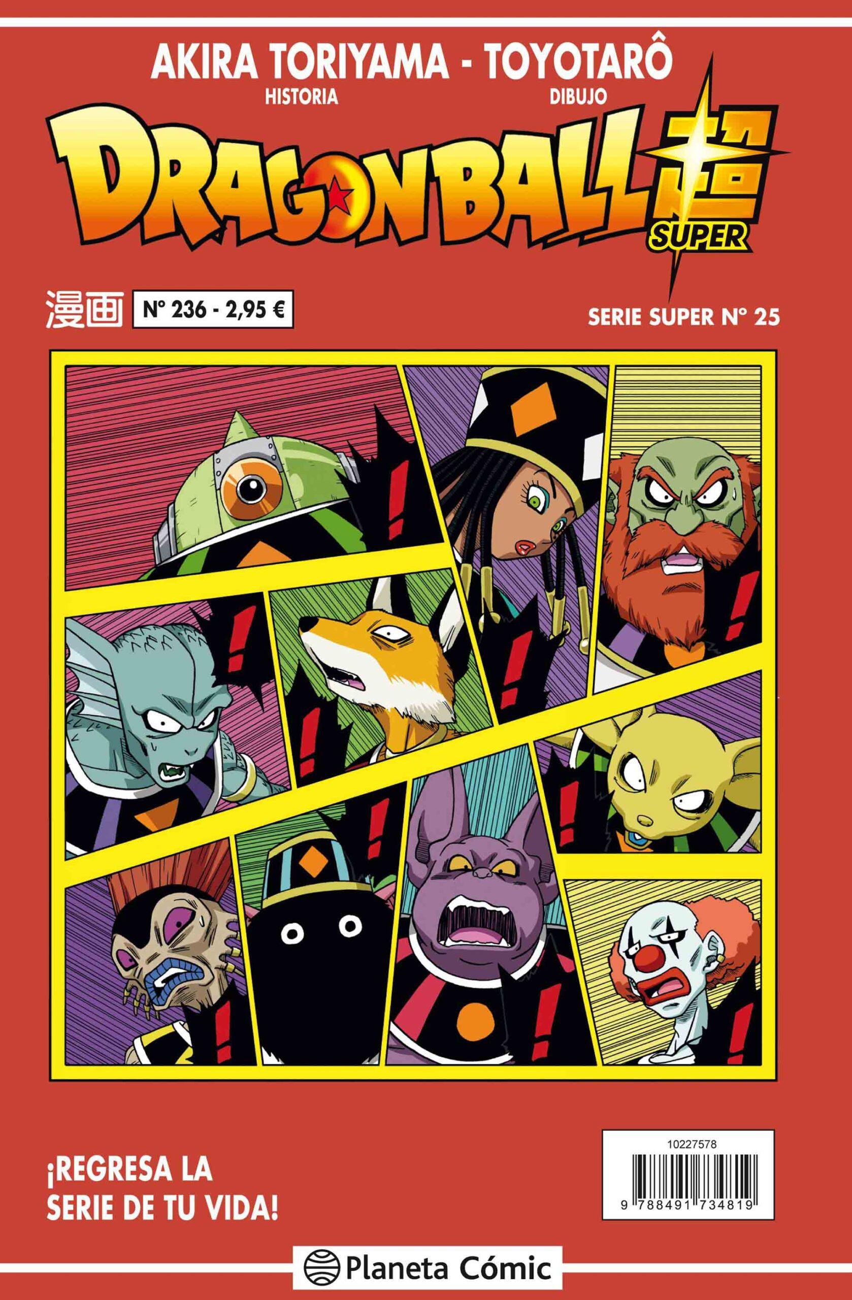 'Dragon Ball Super' 25 / 236 Serie Roja. Reseña del manga