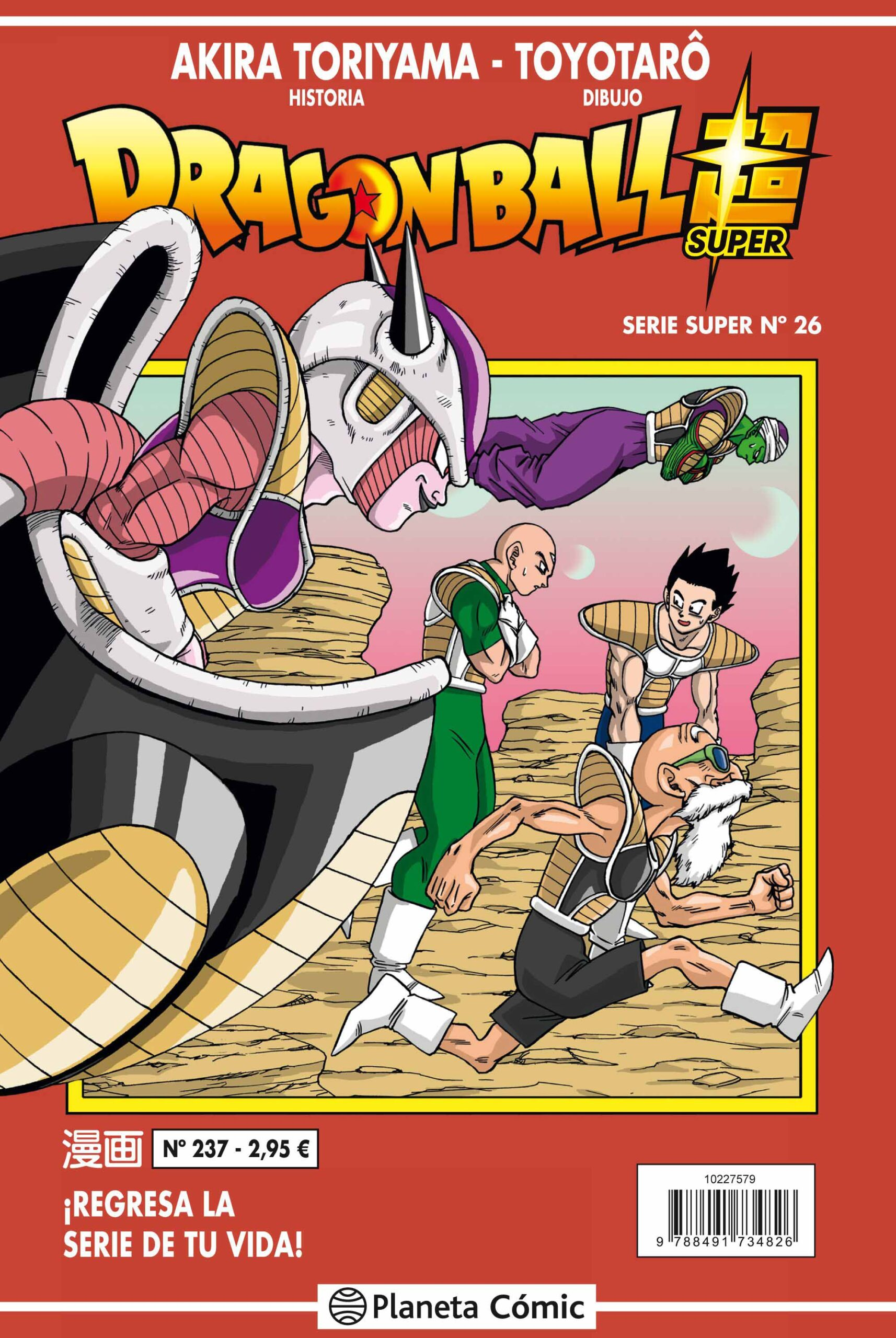 'Dragon Ball Super' 26 / 237. Reseña del manga de Toriyama